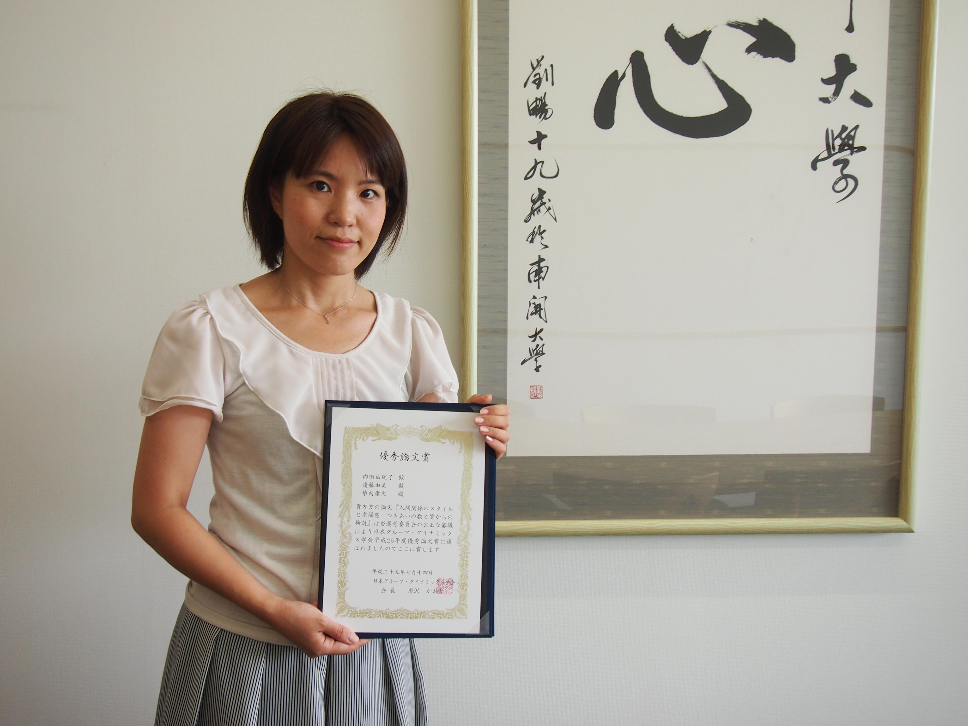 日本 社会 学会 スタイル ガイド