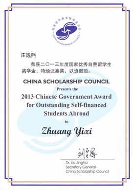2013 Chinese Government Award for Outstanding Self-financed Students Abroadの賞状