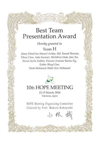 JSPS HOPE Best Team Presentation Award