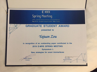 Zouさん E-MRS Spring Meeting Graduate Student Award 賞状